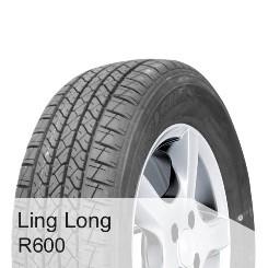 Universalios padangos LING LONG R620 265/70 R15 112H universalios-ling-long-r620-265-70-r15-112h-559702820902
